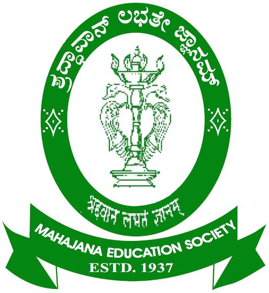 Mahajana PU College